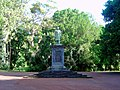 Jardim José do Canto - Ponta Delgada - Portugal (292372322).jpg