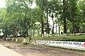 Jarultala at University of Chittagong (02).jpg