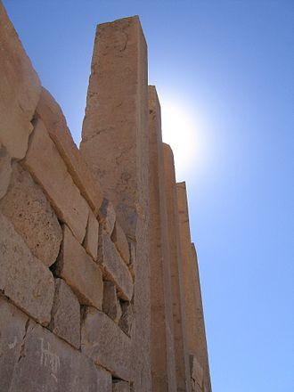 Sirwah - Pillars in Ṣirwāḥ