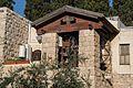 Jerusalem. DSC06694 (28077561982).jpg
