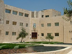 Jewish National Fund - JNF headquarters in Jerusalem