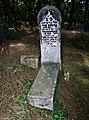 Jewish cemetery Otwock (Karczew - Anielin) IMGP7647.jpg