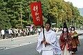 Jidai Matsuri 2009 350.jpg
