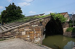 Jiushi Bridge in Shangyu 04 2014-08.JPG