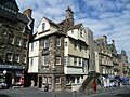 John Knox's House - geograph.org.uk - 3060967.jpg