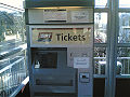 Jordanhill station ticket machine.jpg