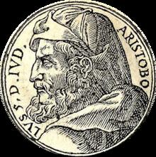 Juda Aristobulus I.png