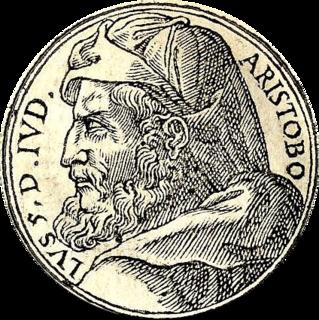 Aristobulus I King and High Priest of Judaea