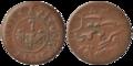 Junagadh - One Dokdo - Rasul Muhammad Khan - 1964 BS Copper - Kolkata 2016-06-29 5391-5392.png