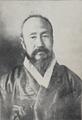 Jwaong Yun Tchi-ho.png