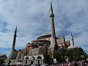 Kék Mecset - 2014.10.23.JPG