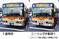 KL-MP37JK-Kanachu-A221-Kneeling.jpg