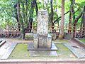 Kakuma Yamamoto's tombstone.jpg