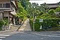 Kamegayatsu-Pass,-Yamanouchi-side.jpg