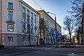 Kamunistyčnaja street (Minsk, February 2020) p1.jpg