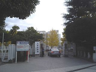 Kanagawa Dental University