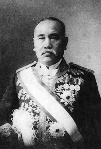 Katayama Tōkuma - Image: Katayama Tokuma