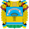 Coat of arms of Katerynopilskyi Raion