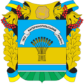 Katerynopilskiy rayon gerb.png