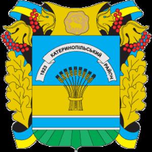 Katerynopil Raion - Image: Katerynopilskiy rayon gerb