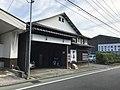 Katsuya Brewery in Akama-shuku 2.jpg
