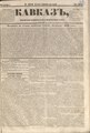 Kavkaz 1856 N40.pdf