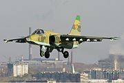 Kazakhstan Air Force Sukhoi Su-25 Pichugin-1