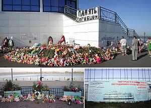 Bulgaria (ship) - people's memorial in Kazan riverport