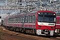 Keikyu-Type1000-1449F-Lot8.jpg