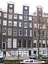 keizersgracht 638 (midden)