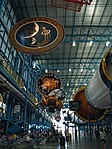 Kennedy Space Center 58.JPG