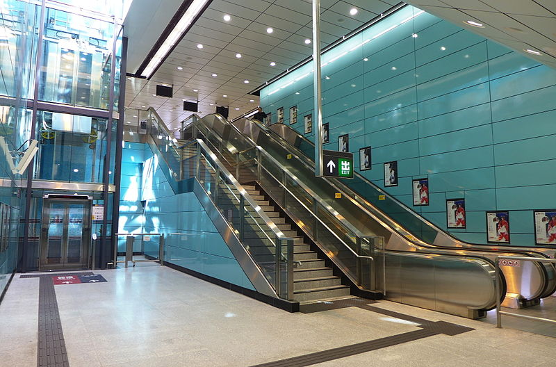 File:Kennedy Town Station Exit B Void 201412.jpg