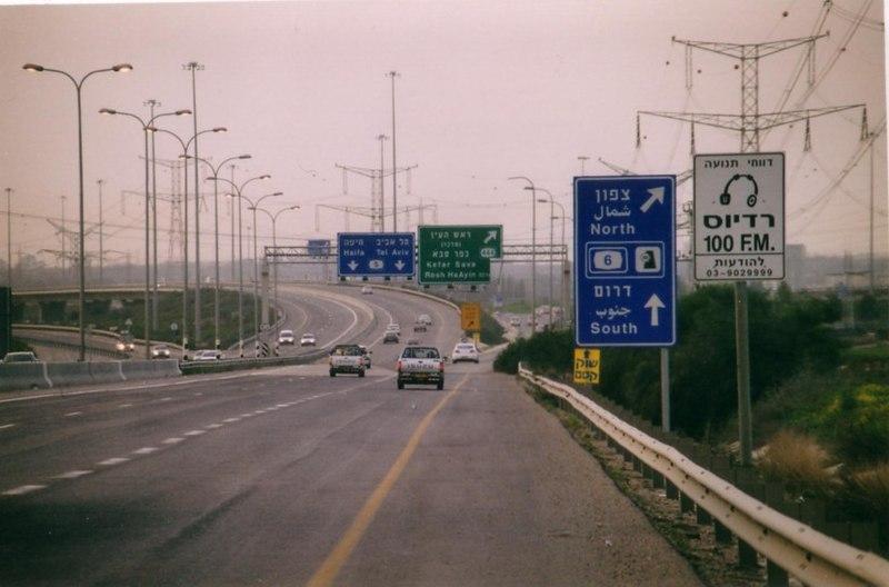 File:Kesem Interchange, Road No. 5, Israel.jpg