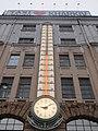 Kharkiv - Sumska 1 thermometer.jpg