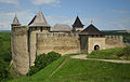 Khotyn Fortress (1).jpg