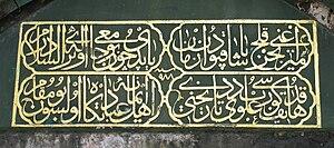 Kılıç Ali Pasha Complex - Kılıç Ali Paşa chronogram