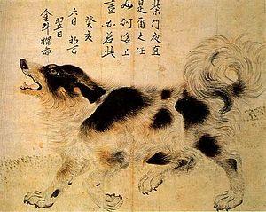 Gim Du-ryang - Image: Kim Duryang Sapsalgae 1743
