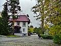 Kisegach san., Chelyabinskaya oblast', Russia, 456441 - panoramio (4).jpg