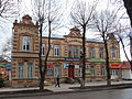 Kislovodskaya Street in Yessentuki 05.JPG