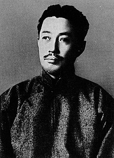 Ikki Kita Japanese philosopher