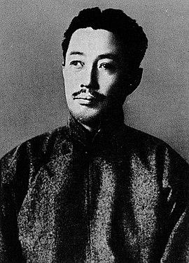 北一輝 - ウィキペディアより引用