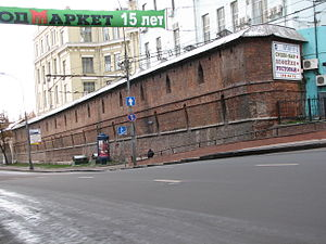 Petrok Maly - Remaining part of the Kitai-gorod wall in Zaryadye, Moscow