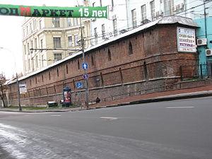 Kitay-gorod - Remaining part of the wall in Zaryadye