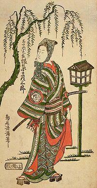 Kiyomitsu - (hosoban) Bandô Hikosaburô II as Shita no Kotaro in 'Katakiuchi Mogami no Inabune'.jpg