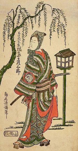 Torii Kiyomitsu - Woodblock print by Torii Kiyomitsu showing kabuki actor Bandō Hikosaburō II as Shita no Kotaro in Katakiuchi Mogami no Inabune