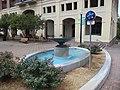 Kleman Plaza W College Ave fountain.JPG