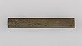 Knife Handle (Kozuka) MET LC-43 120 391-002.jpg