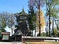 Koścół w Dębnie - old church in Dębno - panoramio.jpg