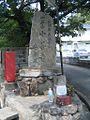 Kobe Juzen-ji guide.jpg