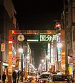 Kokubuncho-dori ave. viewed from Jozenji-dori ave..jpg